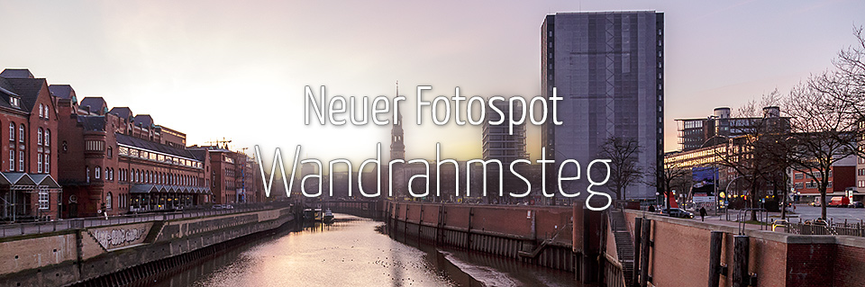 Hamburger Speicherstadt / Wandrahmsteg